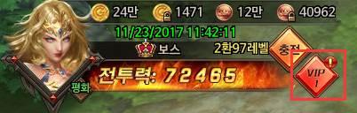 2017112416124675.jpg